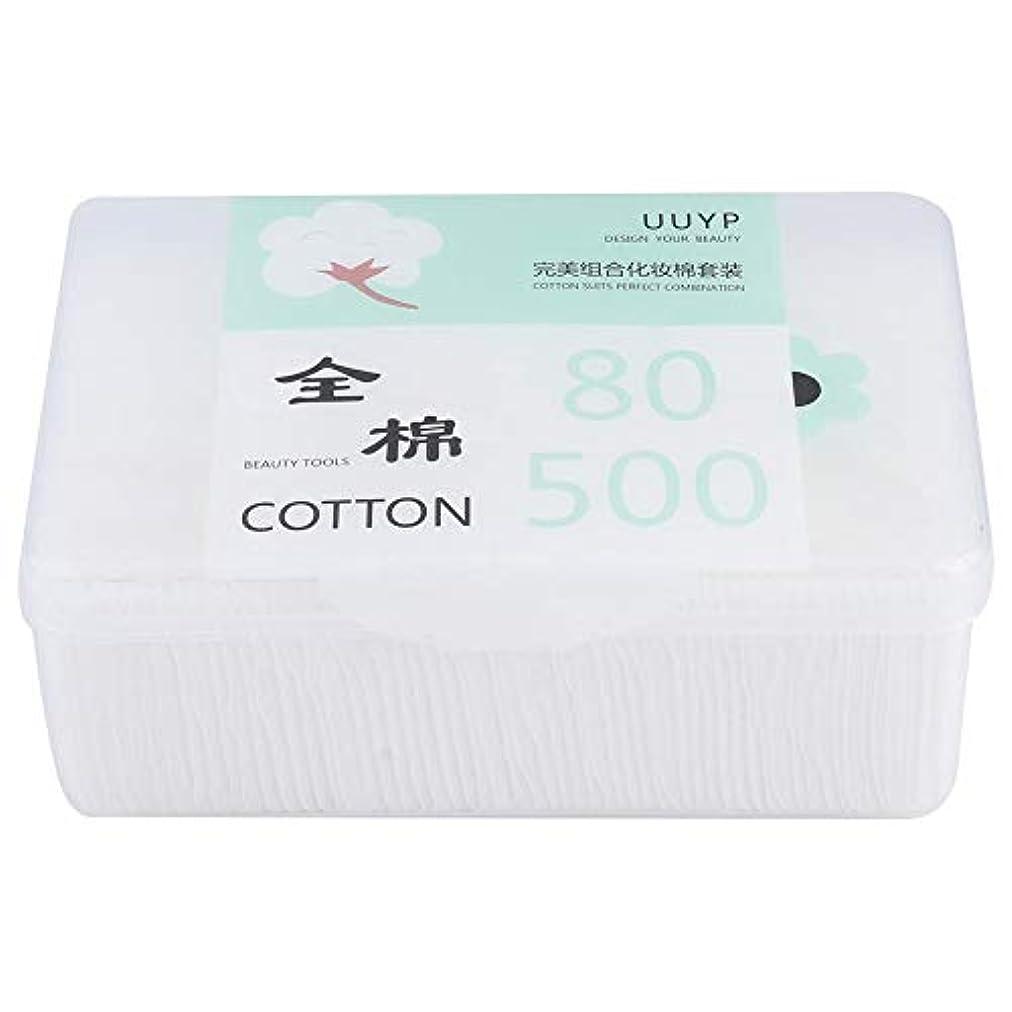 彼らは性差別フェザー使い捨て可能な綿パッドの構造の取り外しのワイプ、乾燥したぬれた使用のための表面清潔になるパッド(03)