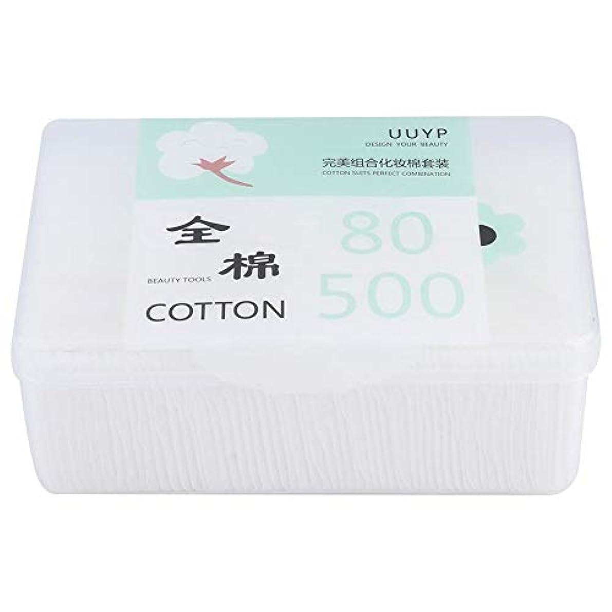 協同国勢調査交差点使い捨て可能な綿パッドの構造の取り外しのワイプ、乾燥したぬれた使用のための表面清潔になるパッド(03)