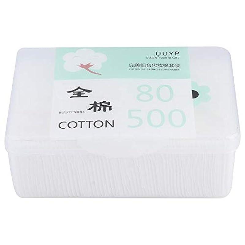 線代替耕す使い捨て可能な綿パッドの構造の取り外しのワイプ、乾燥したぬれた使用のための表面清潔になるパッド(03)