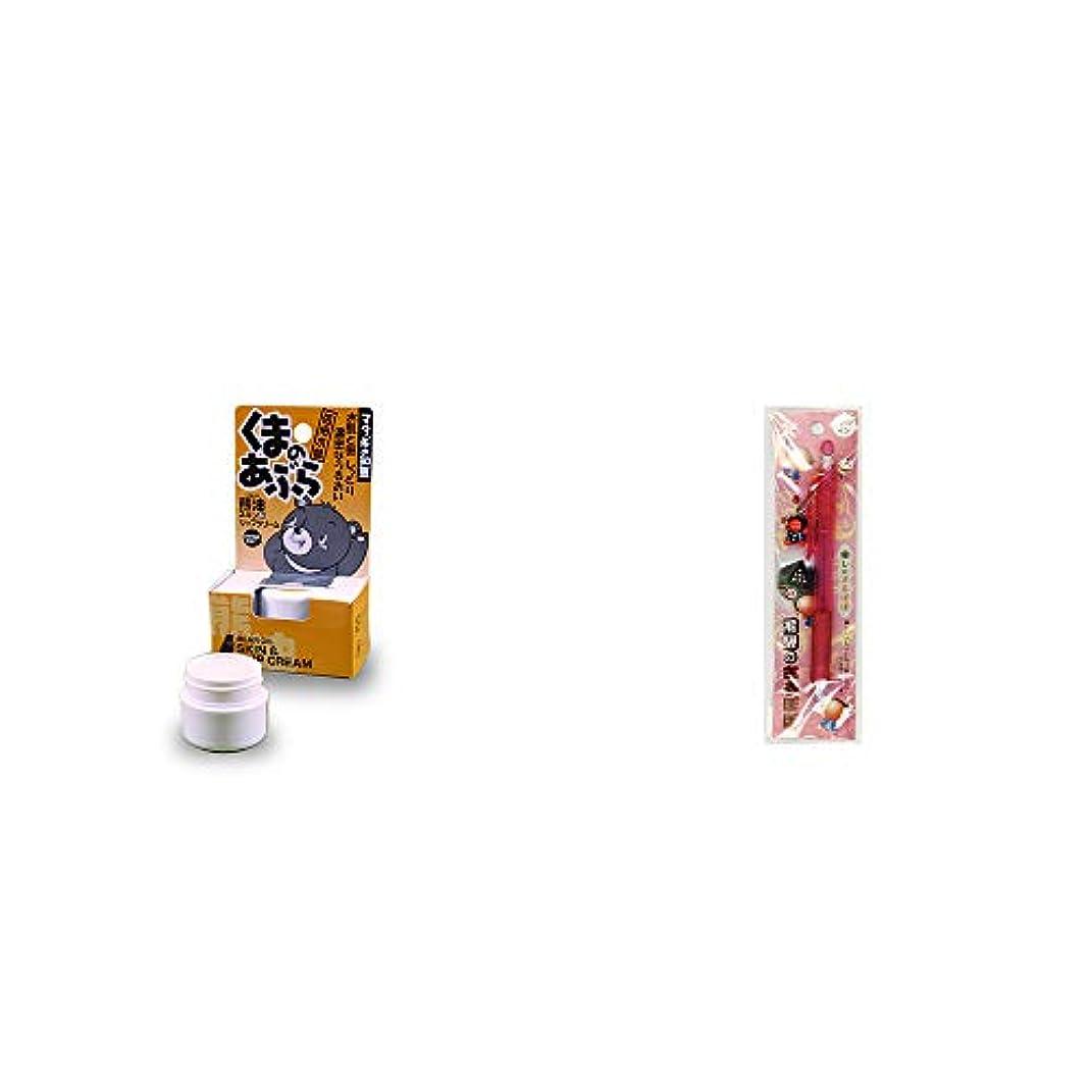 豪華な感情不運[2点セット] 信州木曽 くまのあぶら 熊油スキン&リップクリーム(9g)?さるぼぼ 癒しシャープペン 【ピンク】