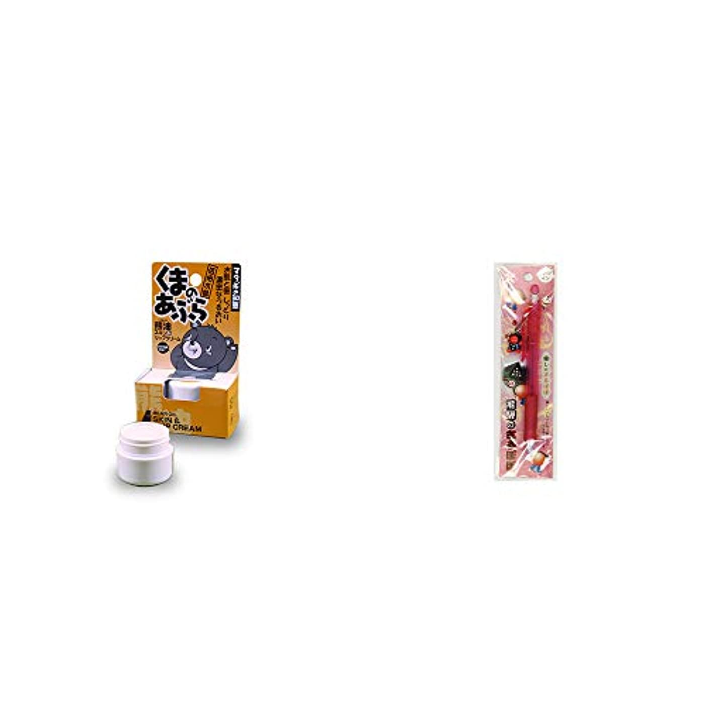 発掘リンス直面する[2点セット] 信州木曽 くまのあぶら 熊油スキン&リップクリーム(9g)?さるぼぼ 癒しシャープペン 【ピンク】