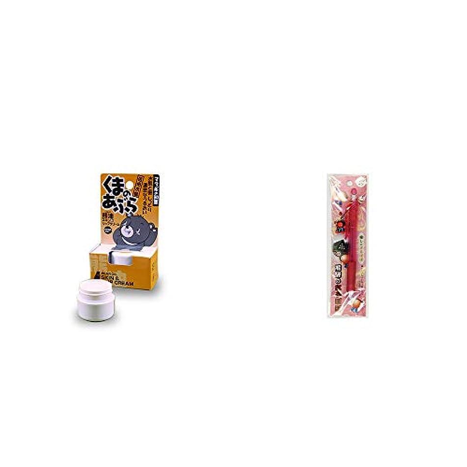 ひねりできた平らな[2点セット] 信州木曽 くまのあぶら 熊油スキン&リップクリーム(9g)?さるぼぼ 癒しシャープペン 【ピンク】