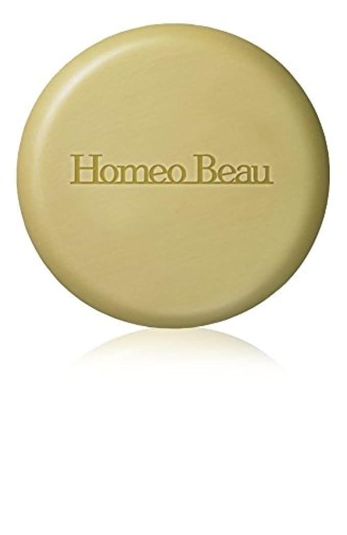 キャンディーリマ自動化ホメオバウ(Homeo Beau) エッセンシャルソープ 100g