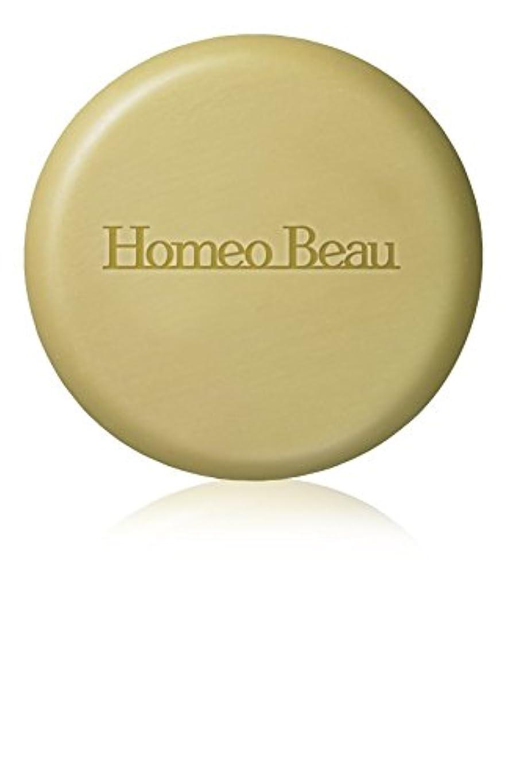 ゴルフ豚肉脚ホメオバウ(Homeo Beau) エッセンシャルソープ 100g