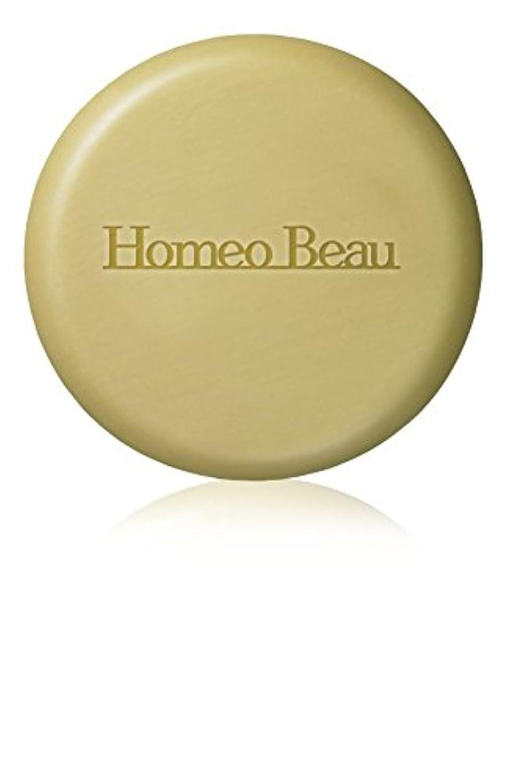 童謡水分怖いホメオバウ(Homeo Beau) エッセンシャルソープ 100g