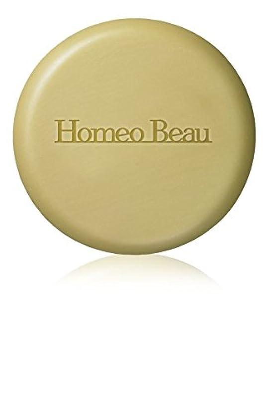 ウェイター教室インストラクターホメオバウ(Homeo Beau) エッセンシャルソープ 100g