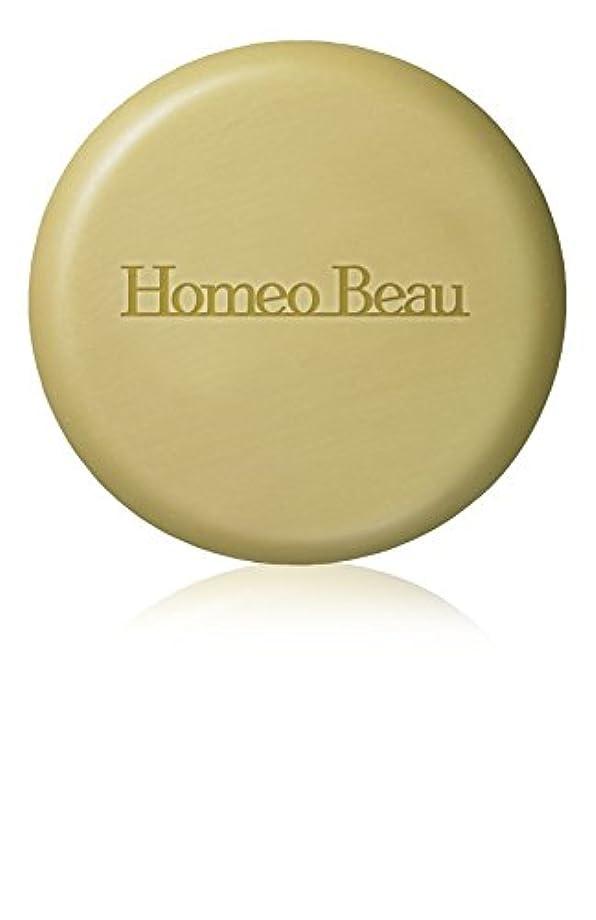 愛撫猫背潜むホメオバウ(Homeo Beau) エッセンシャルソープ 100g
