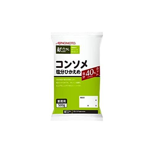 「献立さんR」コンソメ塩分ひかえめ 500g袋×20