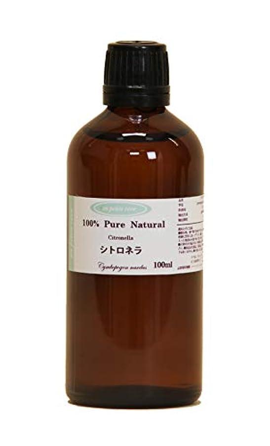 利点パトロールびっくりするシトロネラ 100ml 100%天然アロマエッセンシャルオイル(精油)