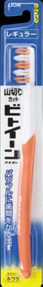 創造対撤退ライオン ビトイーンライオンレギュラーふつう コンパクト歯ブラシ ※色は選べません×180点セット (4903301142676)