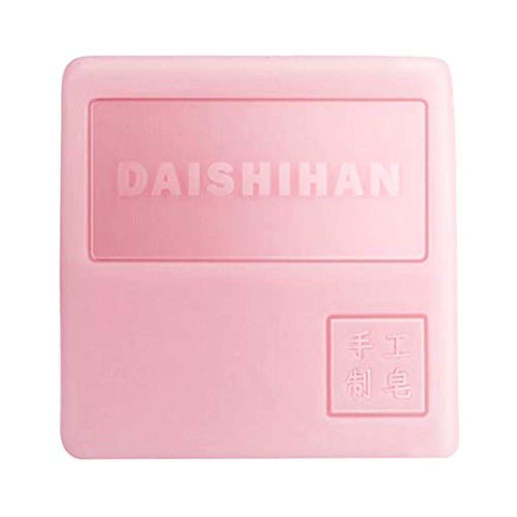 差し迫った根拠カジュアルTOPBATHY Skin Whitening Soap Body Natural Handmade Soap Bar Women Private Body Bath Shower