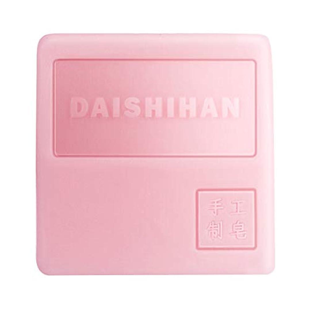 スピン常にハチTOPBATHY Skin Whitening Soap Body Natural Handmade Soap Bar Women Private Body Bath Shower
