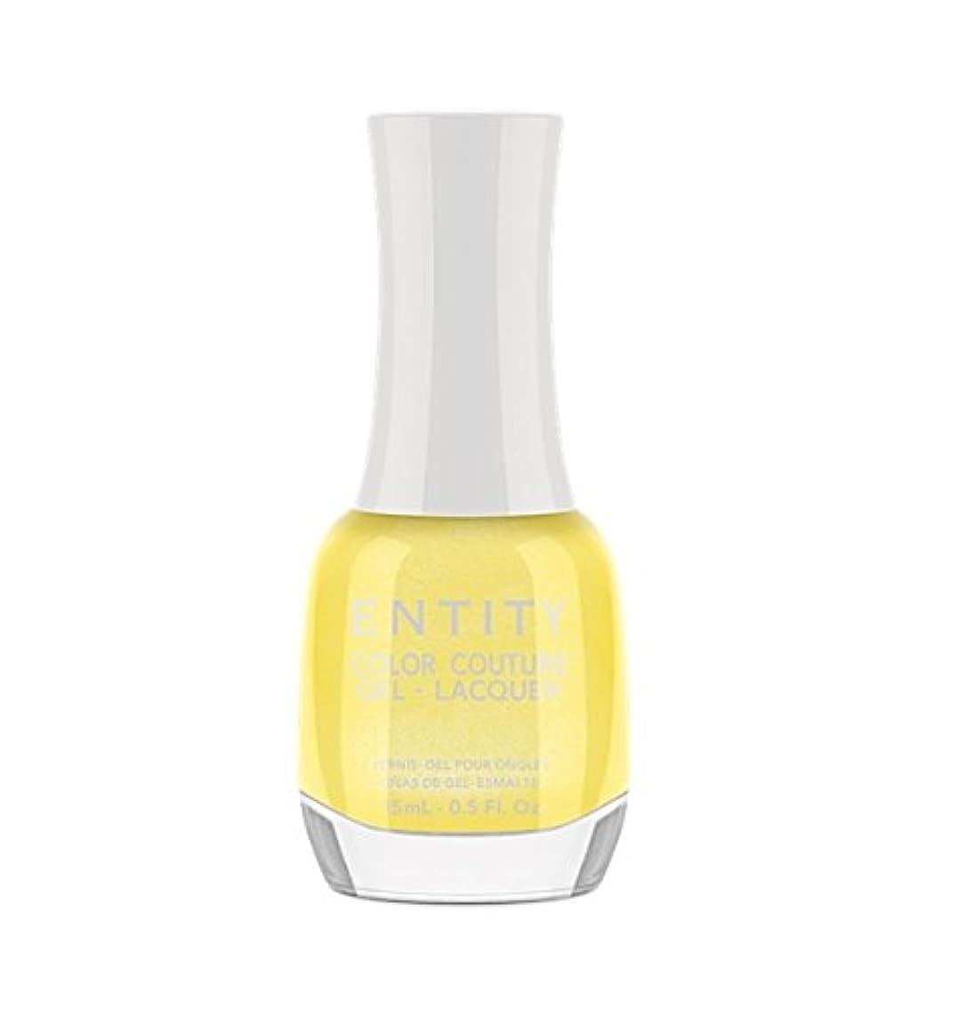 ノーブルメーカー満たすEntity Color Couture Gel-Lacquer - Designer Dan-de-lyon - 15 ml/0.5 oz