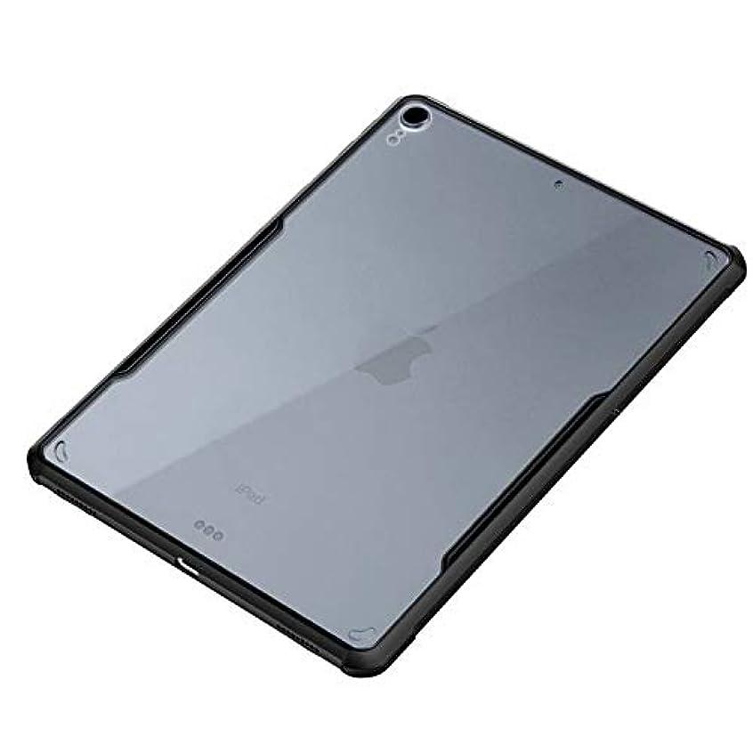 決済粘り強い酸素Apple iPad Pro 2018 12.9インチ ケース/カバー クリア カバー TPU 透明 耐衝撃 衝撃吸収 落下防止 アイパッドプロ ソフトケース/カバー おしゃれ タブレットPC ケース/カバー (ブルー)