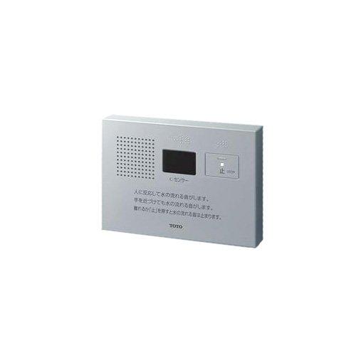 TOTO 音姫(トイレ用擬音装置) オート・露出タイプ(AC100V) YE...