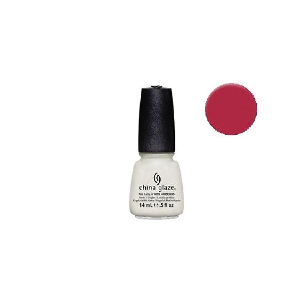 シプリーパイント前者CHINA GLAZE Nail Lacquer - Avant Garden Collection - Passion For Petals