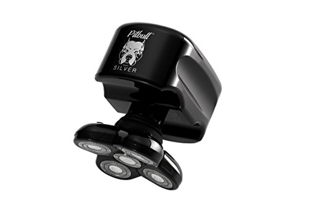 ジャンプするベアリングサークルベルトSkull Shaver (スカルシェーバー) メンズシェーバー 5つの回転刃の 電動シェーバー (銀)