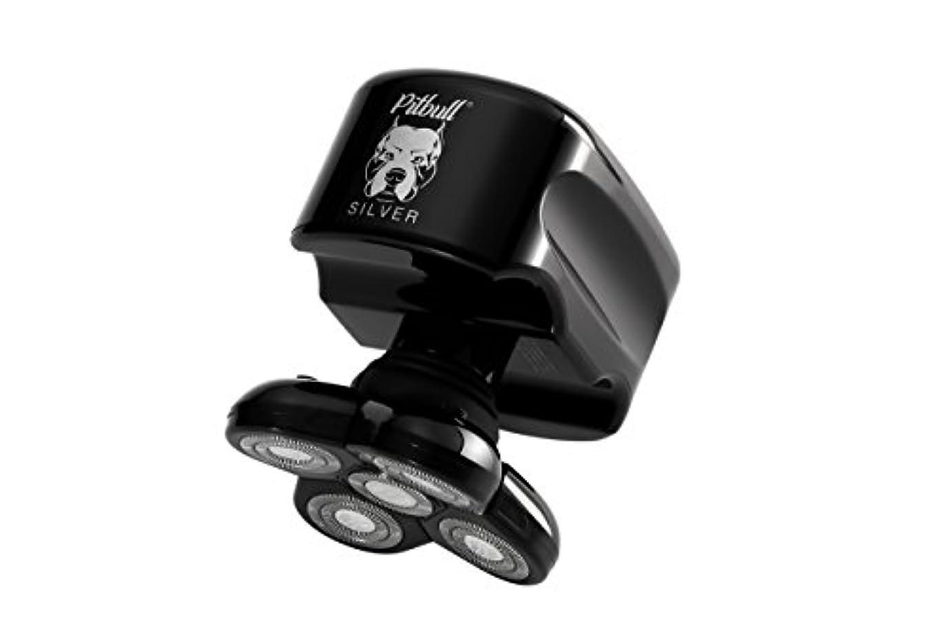 民主主義クラックパースブラックボロウSkull Shaver (スカルシェーバー) メンズシェーバー 5つの回転刃の 電動シェーバー (銀)