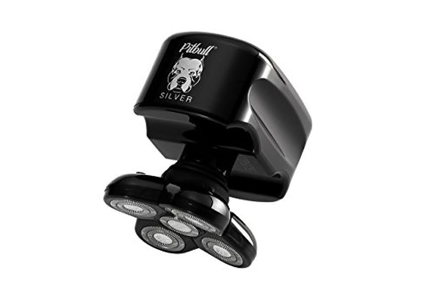 見る人グラディス故国Skull Shaver (スカルシェーバー) メンズシェーバー 5つの回転刃の 電動シェーバー (銀)