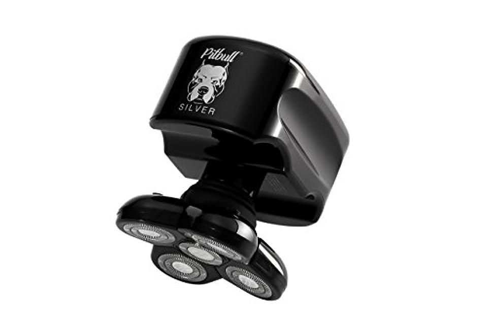 リスナー焦がす処理するSkull Shaver (スカルシェーバー) メンズシェーバー 5つの回転刃の 電動シェーバー (銀)