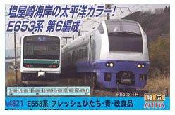Nゲージ A4821 E653系 フレッシュひたち・青・改良品 7両セット