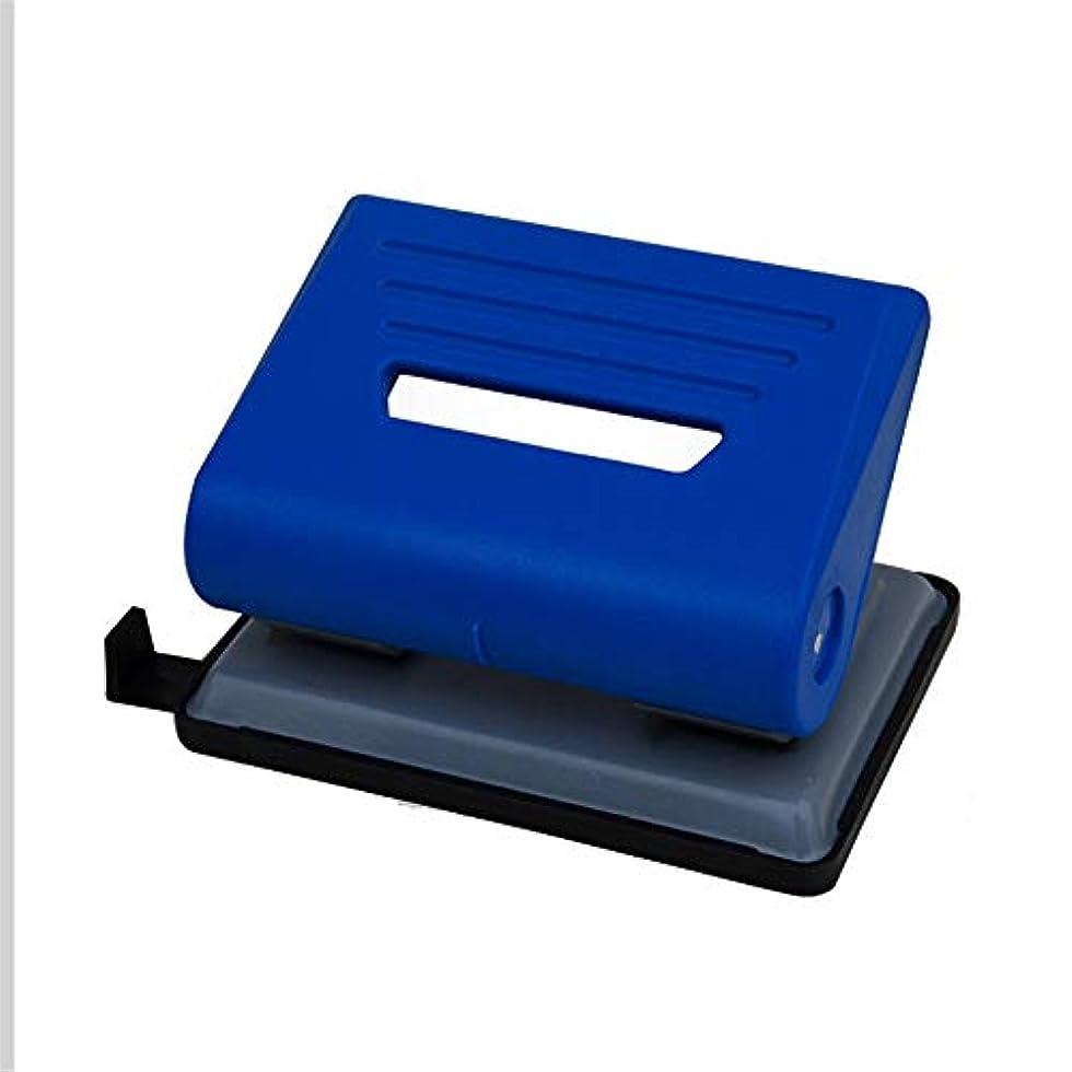 テーブルを設定する支出バスト穴あけパンチ 掘削機オフィス掘削機80MM穴の距離2穴掘削機 事務用品
