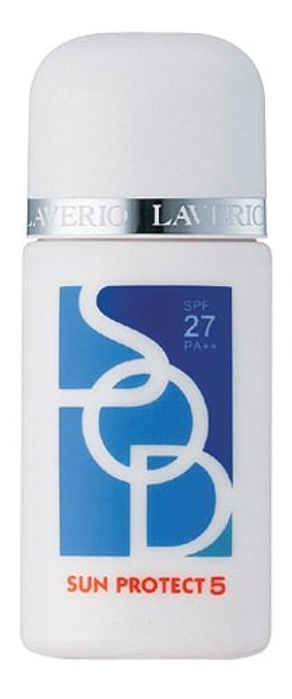 ダイバーシロクマセラー日焼け止め乳液 サンプロテクト5