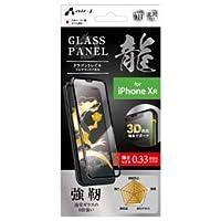 エアージェイ iPhoneXR用フルラウンドガラスパネル 龍 VG-PR18M-DR エアージェイ