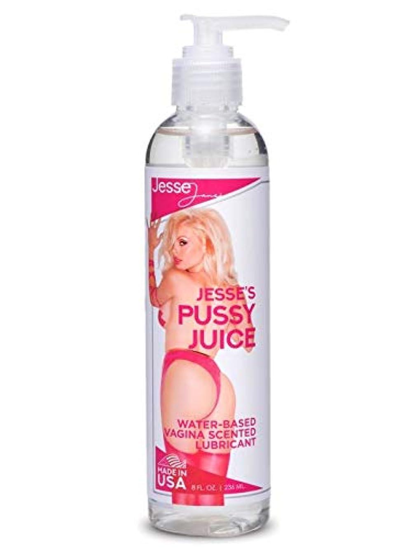 こねる現代の出席Jesses Pussy Juice Vagina Scented Lube- 8 oz