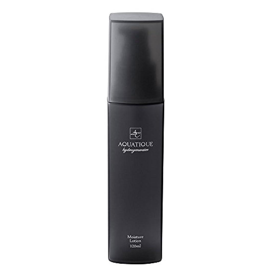 文明完全に風邪をひく水素化粧水 アクアティーク モイスチャーローション 120ml (化粧水)