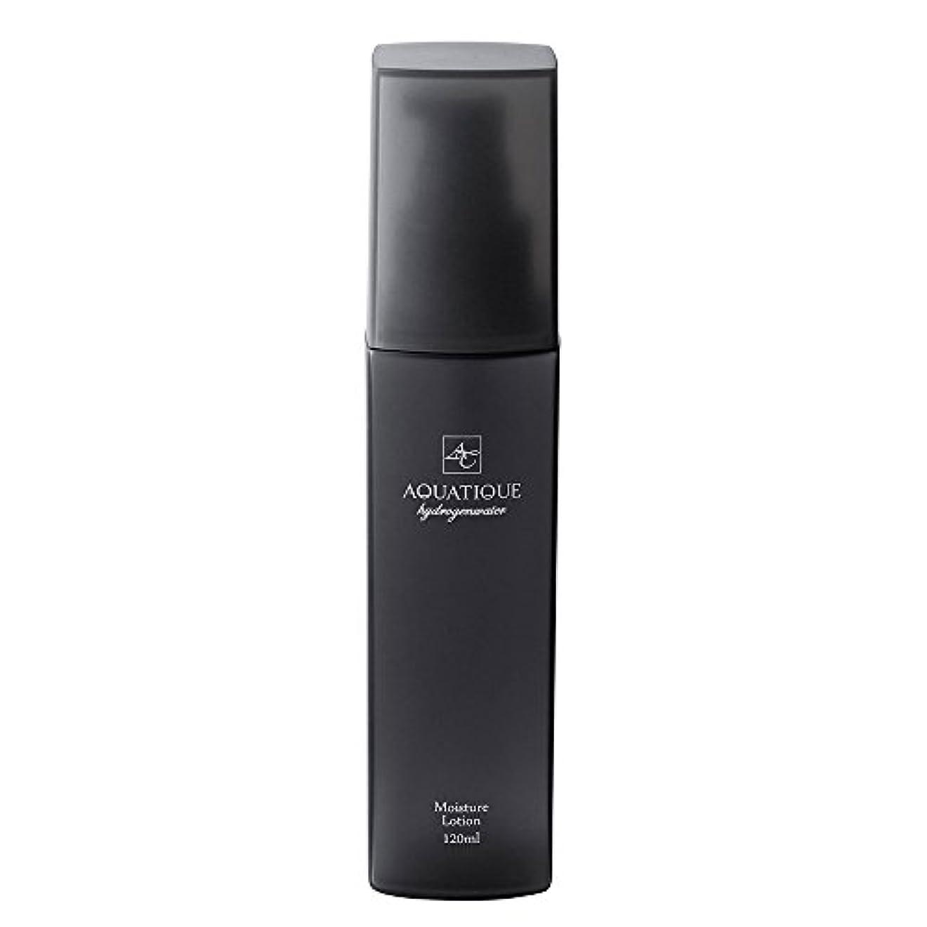 爆発物噴水鹿水素化粧水 アクアティーク モイスチャーローション 120ml (化粧水)