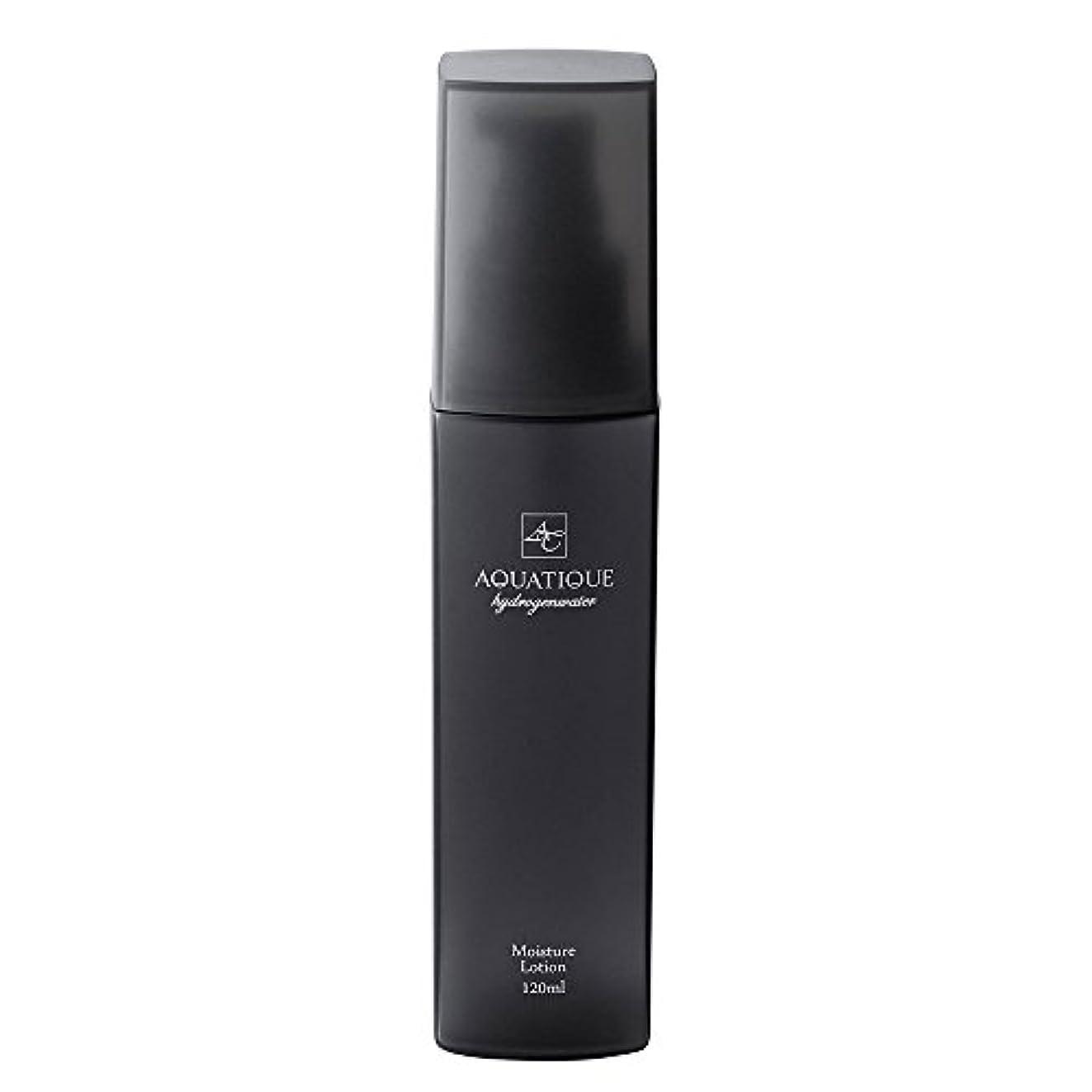 勇敢なお願いしますの頭の上水素化粧水 アクアティーク モイスチャーローション 120ml (化粧水)