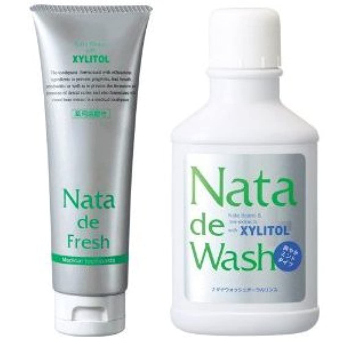 ほかに観察する特性ナタデウォッシュ 口内環境セット 歯磨き+マウスウォッシュ バラデフレッシュ+バラデウォッシュ