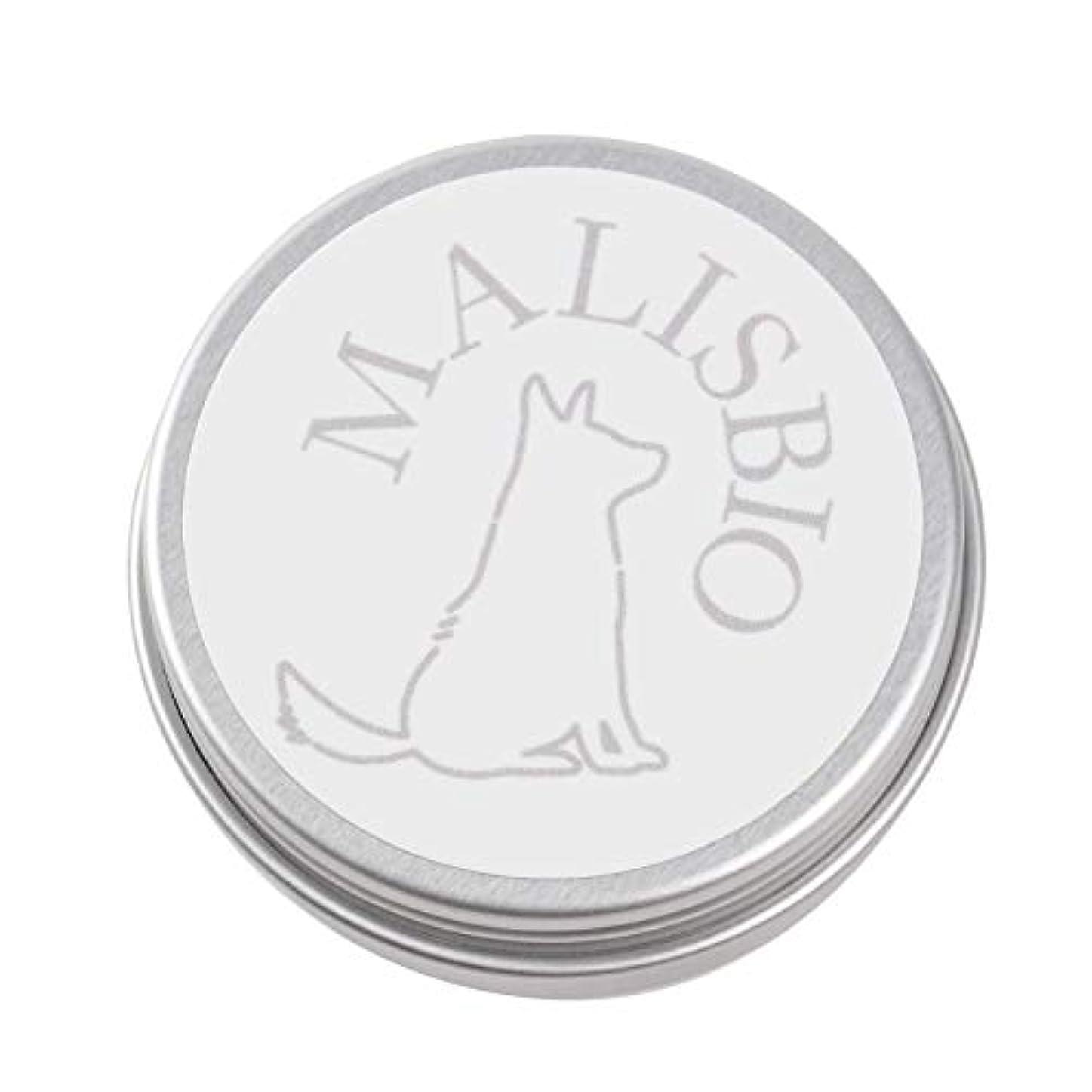 冷蔵庫感覚歯科医携帯ケース 20g MALIS マリス シアバター専用 <日本製> (20)