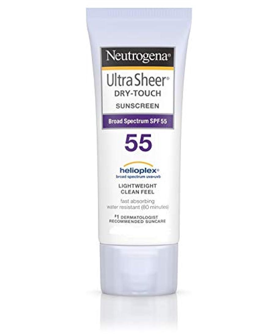 報奨金食事を調理するメッセンジャーUltra Sheer Dry-Touch Sunblock SPF-55