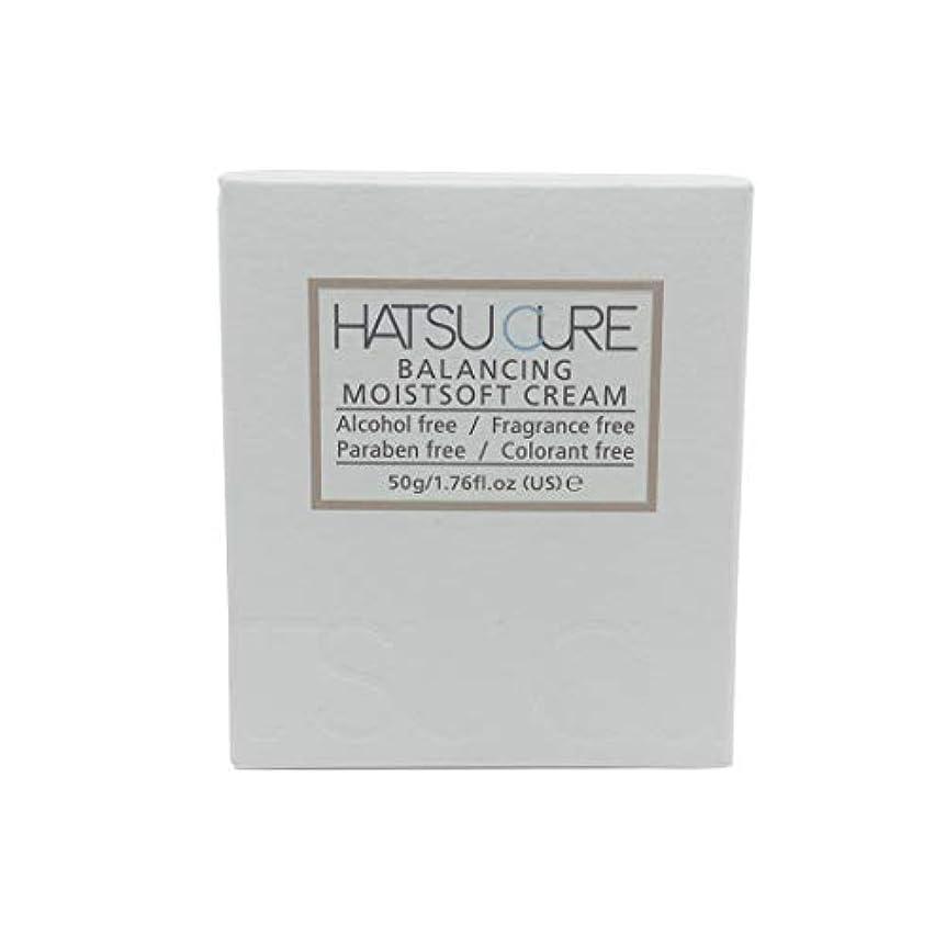 弱まる処理キュービックHATSU CURE バランシングモイストソフトクリームHC