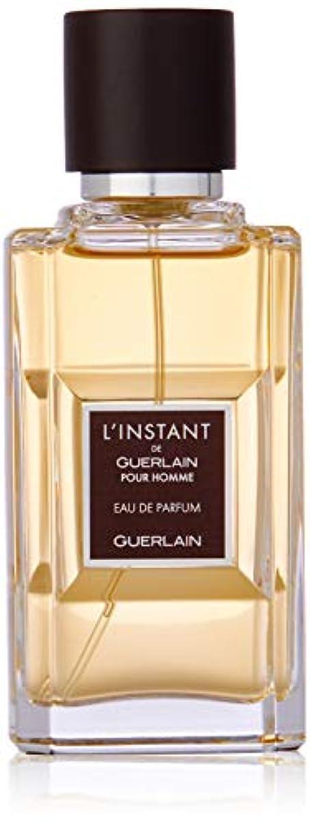 放つ変更どのくらいの頻度でゲラン ランスタン ド ゲラン プールオム EDP スプレー 50ml ゲラン GUERLAIN