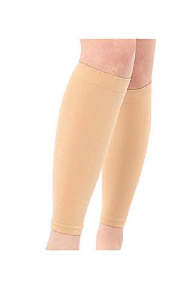 立証する毎年遺伝子AFROMARKET 着圧ソックス ふくらはぎ マッサージ 寝ながら 美脚 美脚ソックス 着圧サポーター 引き締め 加圧 靴下