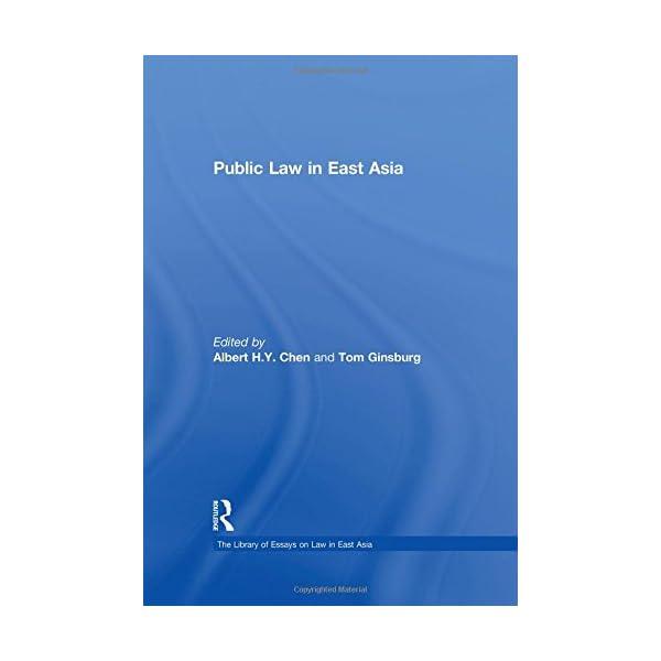 Public Law in East Asia ...の商品画像