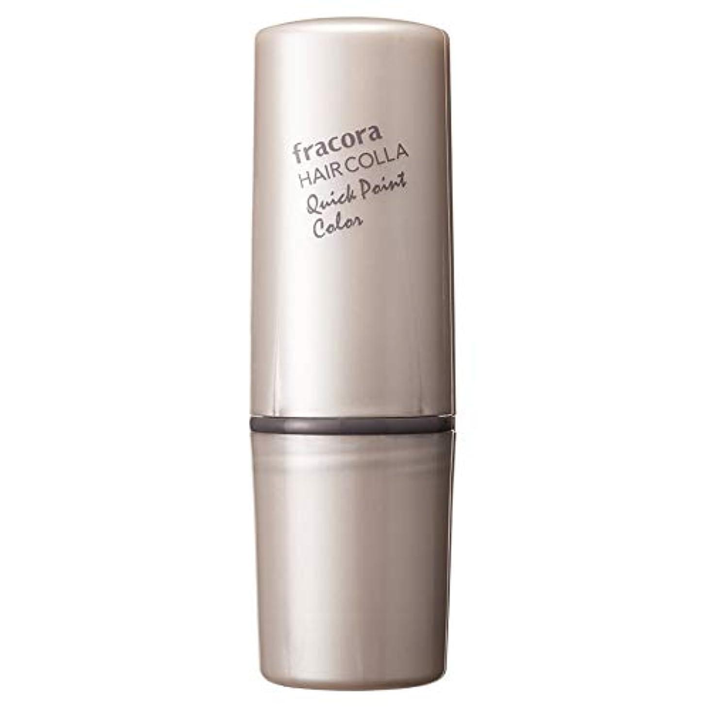 即席乳白是正するフラコラ fracora 協和 HAIR COLLA クイックポイントカラー [ナチュラルブラック] 10ml