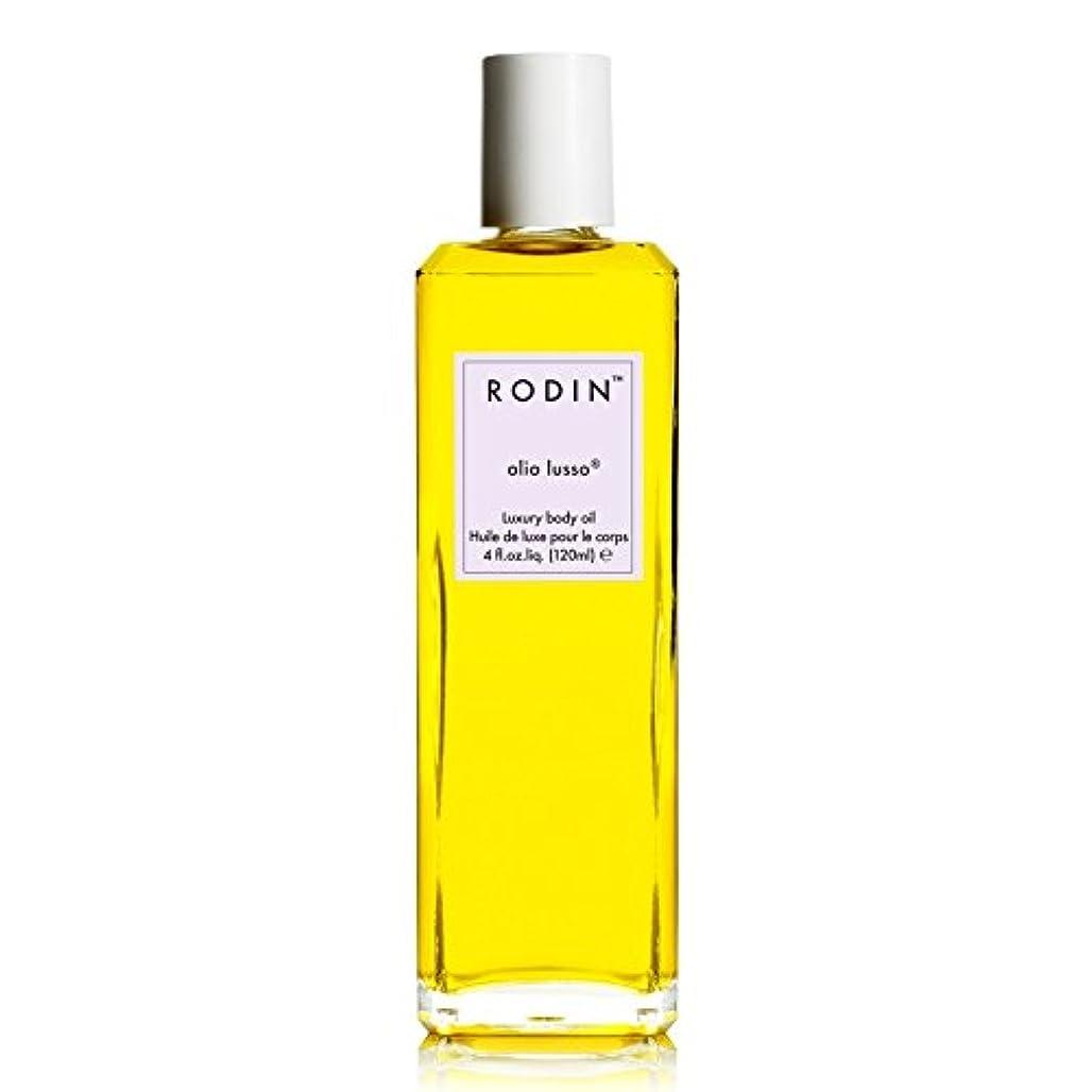 幾分ハリウッドボトルネックロダンルッソラベンダー絶対贅沢なボディオイル30ミリリットル x4 - RODIN olio lusso Lavender Absolute Luxury Body Oil 30ml (Pack of 4) [並行輸入品]