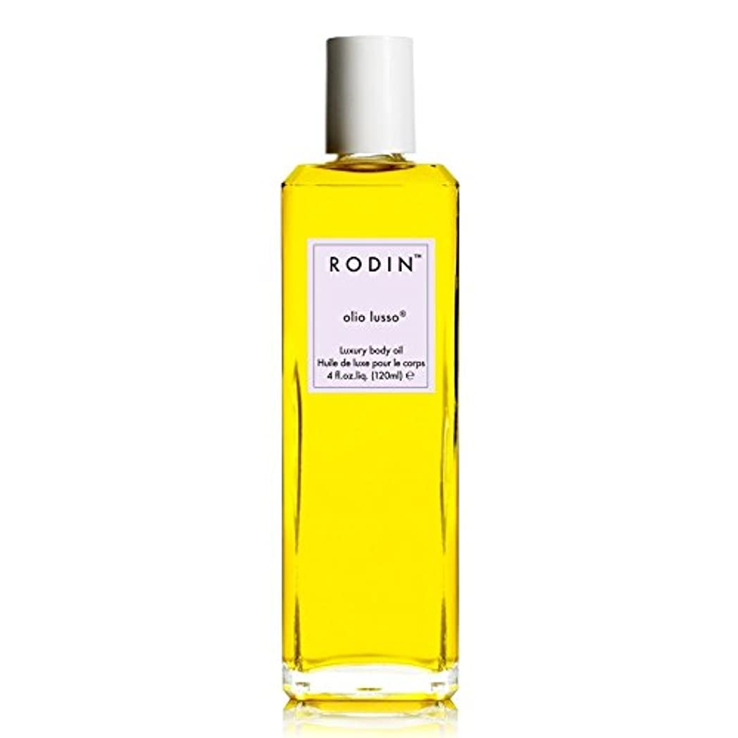 換気マインドフル露骨なRODIN olio lusso Lavender Absolute Luxury Body Oil 30ml - ロダンルッソラベンダー絶対贅沢なボディオイル30ミリリットル [並行輸入品]