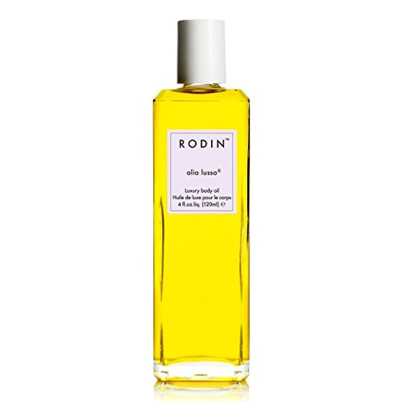 道姪懸念ロダンルッソラベンダー絶対贅沢なボディオイル30ミリリットル x4 - RODIN olio lusso Lavender Absolute Luxury Body Oil 30ml (Pack of 4) [並行輸入品]
