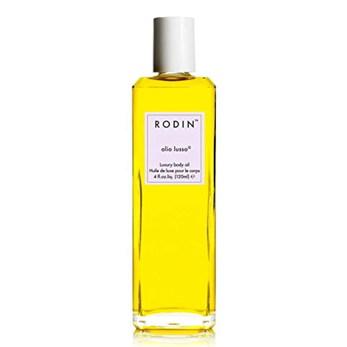 の頭の上サービス熟すロダンルッソラベンダー絶対贅沢なボディオイル30ミリリットル x2 - RODIN olio lusso Lavender Absolute Luxury Body Oil 30ml (Pack of 2) [並行輸入品]