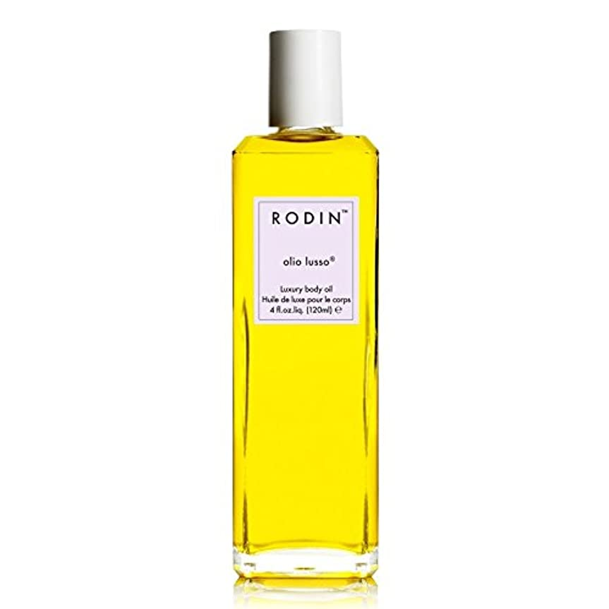 宣教師毛細血管階ロダンルッソラベンダー絶対贅沢なボディオイル30ミリリットル x4 - RODIN olio lusso Lavender Absolute Luxury Body Oil 30ml (Pack of 4) [並行輸入品]