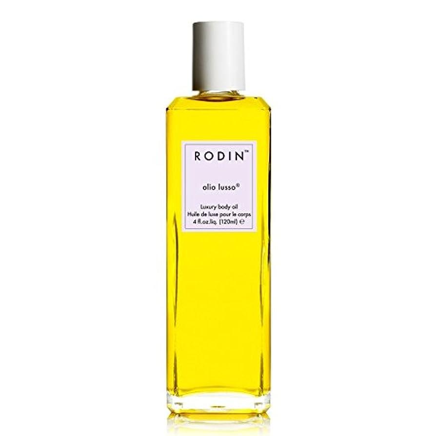 ロンドン保有者銅RODIN olio lusso Lavender Absolute Luxury Body Oil 30ml (Pack of 6) - ロダンルッソラベンダー絶対贅沢なボディオイル30ミリリットル x6 [並行輸入品]