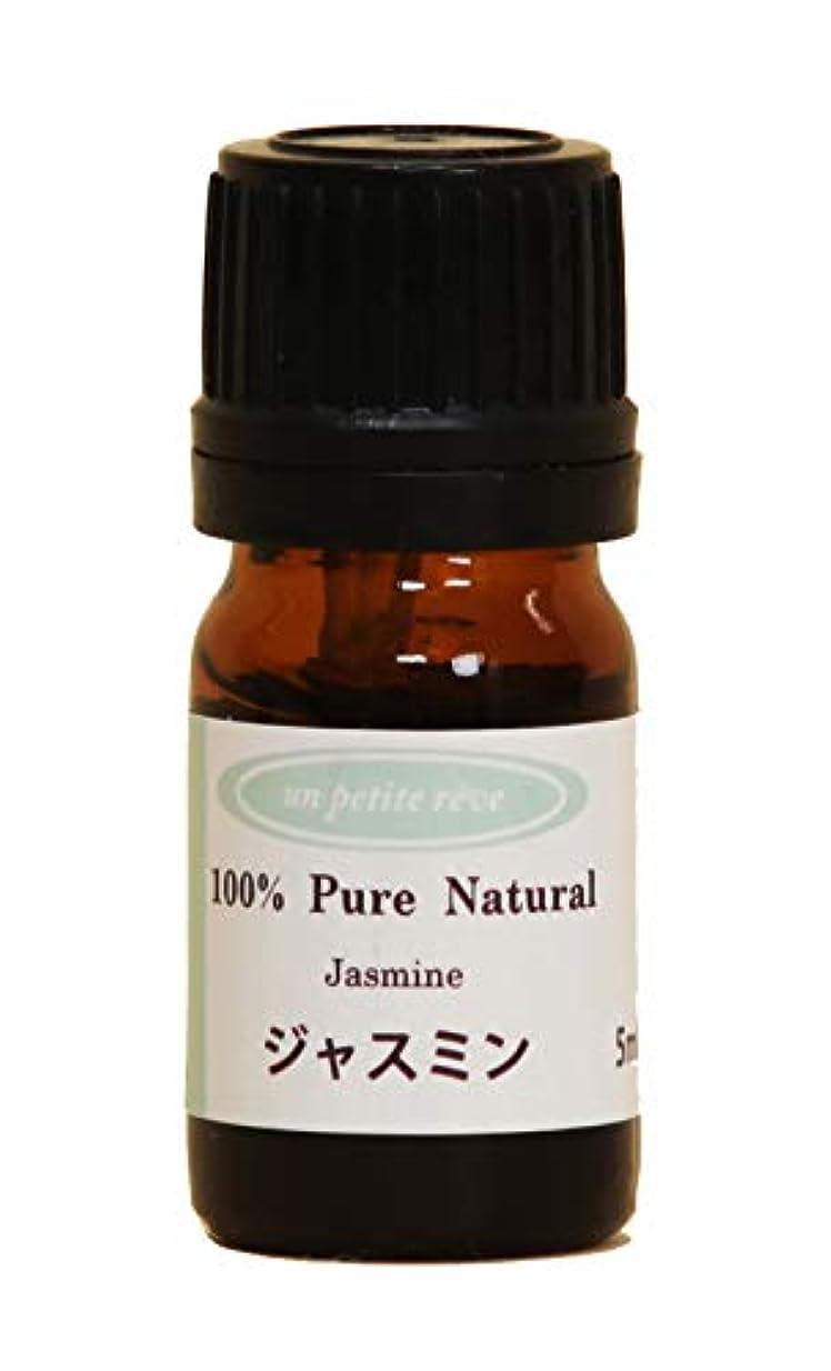 蜂単調なクリープジャスミン 5ml 100%天然アロマエッセンシャルオイル(精油)