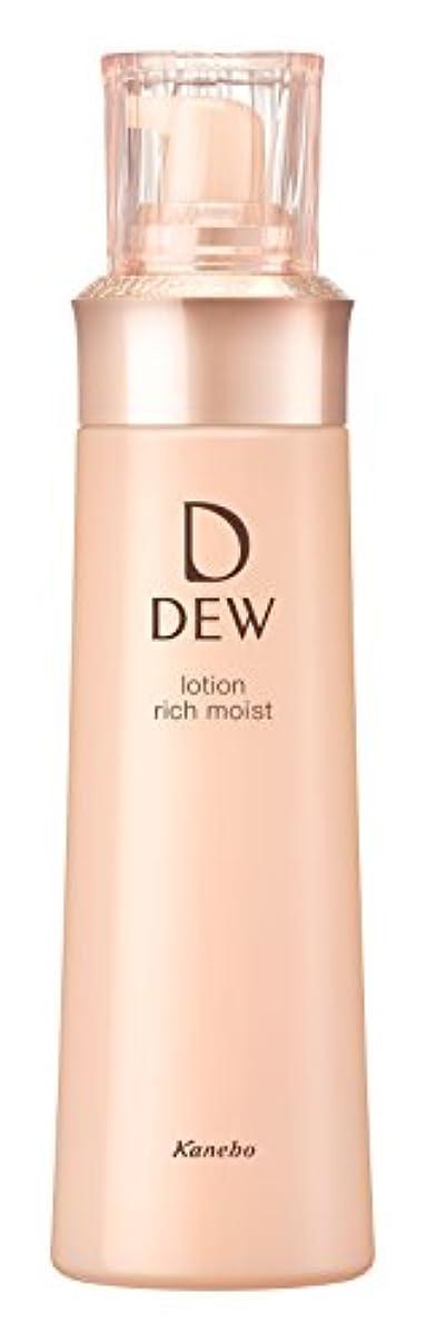 伝統的収入参加者DEW ローション とてもしっとり 本体 150ml 化粧水