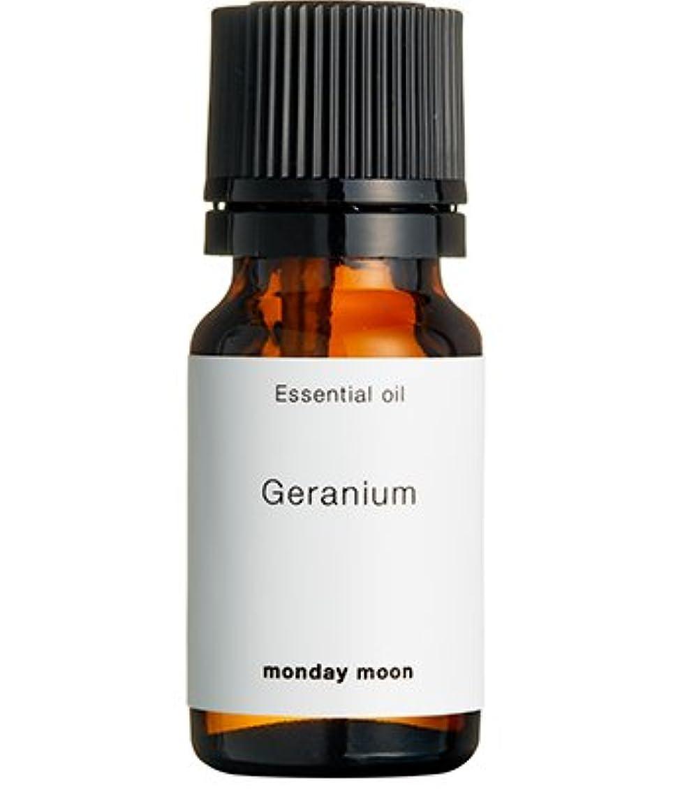干ばつ引き出し絞るゼラニウム精油/10ml