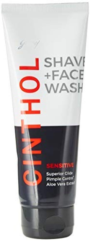 脚急勾配の想像するCinthol Sensitive Shaving + Face wash 100g